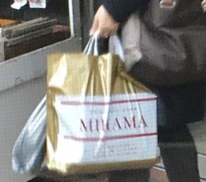 ミハマクロス袋