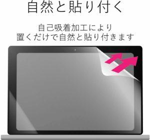 MACBookPro液晶タチバー保護フィルム4