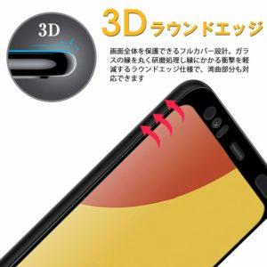 GooglePixel4画面保護フィルム2