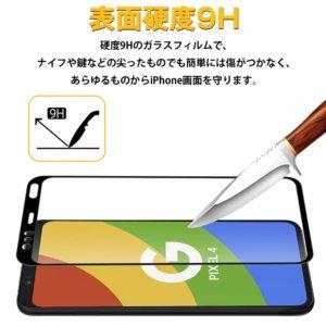 GooglePixel4画面保護フィルム3