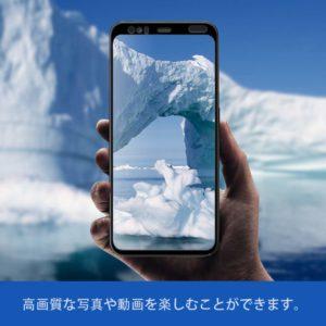 GooglePixel4画面保護フィルム5