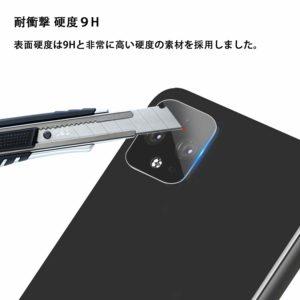 GooglePixel4フロントカメラ保護シール2