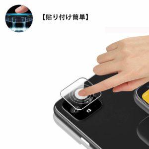 GooglePixel4フロントカメラ保護シール5