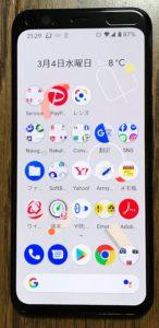 GooglePixel4画面保護フィルム8