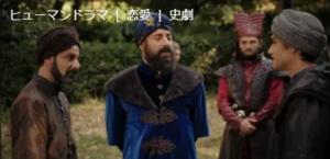 オスマンシーズン3第16話