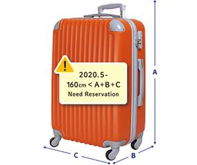新幹線Bag