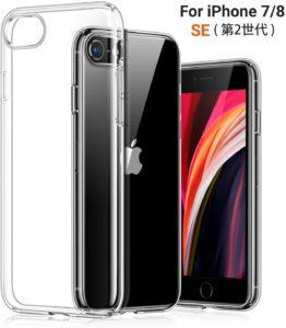 iPhoneSE2ケース2