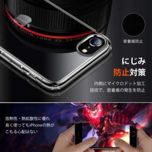 iPhoneSE2ケース3