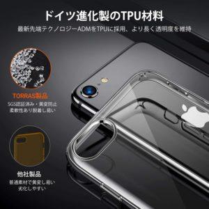 iPhoneSE2ケース4