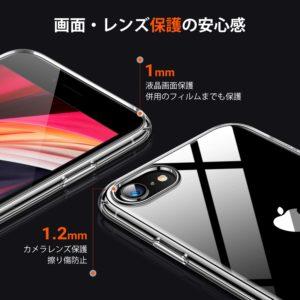 iPhoneSE2ケース5