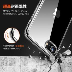 iPhoneSE2ケース6