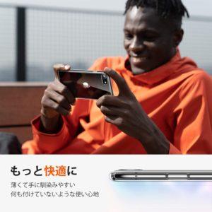 iPhoneSE2ケース7
