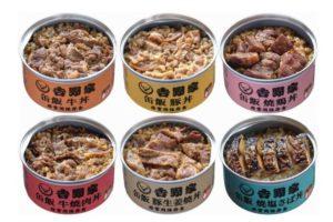 吉野家缶飯6種類