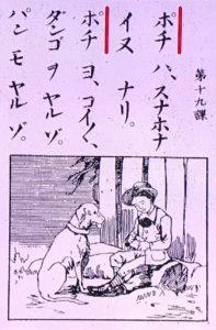 読書入門1