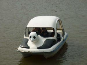 パンダボート
