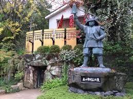三光神社2