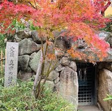三光神社5