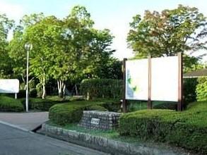 王仁公園1
