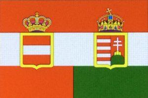 オーストリア・ハンガリー帝国国旗