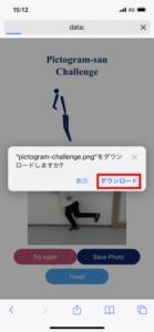Pictogram Challenge6