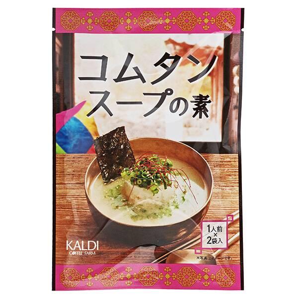 オリジナル コムタンスープの素